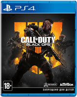 Игра Call of Duty: Black Ops 4. Specialist Edition для PS4 Sony