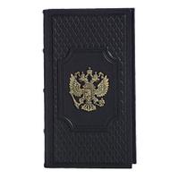 ba2f17f4a85d Кошельки, ключницы и визитницы — купить в интернет-магазине OZON.ru