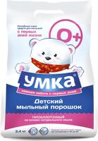 Стиральный порошок Умка, детский, 2,4 кг