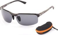 Очки солнцезащитные Norfin, для рыбалки, NF-LJ2001, серый