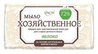 Мыло для стирки LINOM(БЕЛАРУСЬ) Настоящее 72%. Для стирки детского белья. Яблоко. 200 грамм.