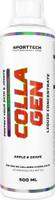 Препарат для суставов и связок Sport Technology Nutrition Collagen Концентрат яблоко-виноград, 0,5 л