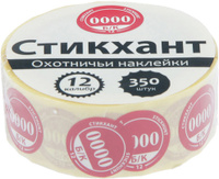 Набор охотничьих наклеек Стикхант, Шайба 12, Б/К, 0000, 350 шт