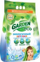 Экологичный детский стиральный порошок Garden с ионами серебра без отдушки, 1400 гр., флоу-пак