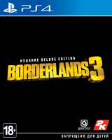 Игра Borderlands 3. Deluxe Edition для PS4 Sony