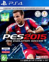 Игра Pro Evolution Soccer 2015 для PS4 Sony