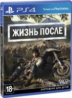Игра Жизнь После для PS4 Sony