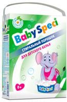 Стиральный порошок для детского белья BabySpeci, 1,8 кг