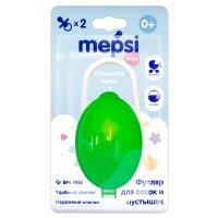 Pampers подгузники new baby-dry 2-5 кг озон
