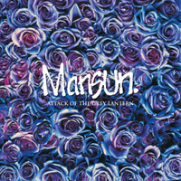 Mansun. Attack Of The Grey Lantern. Purple Vinyl (2 LP)