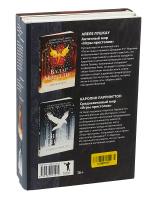 Мир игры престолов (комплект из 2 книг)