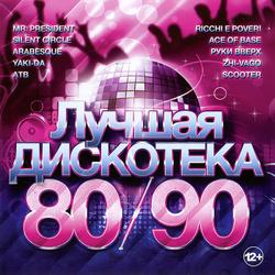Новинки транс музыки на cd