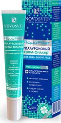 """Novosvit Крем филлер """"AquaFiller"""" для кожи вокруг глаз с гиалуроновой кислотой и коллагеном, 20 мл. Лучшая цена"""