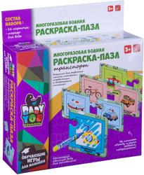 раскраски купить в интернет магазине Ozon Ru