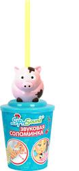 Стакан детский Sip n'Sound со звуковой соломинкой. Поросенок (стаканчик -200 мл). Поющие трубочки