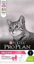Корм сухой Pro Plan для кошек с чувствительным пищеварением, с ягненком, 1,5 кг. С регулярной доставкой ваша выгода до 20%!