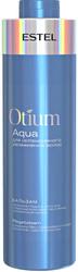ESTEL PROFESSIONAL Бальзам OTIUM AQUA для интенсивного увлажнения 1000 мл. Уход за волосами от профессионалов