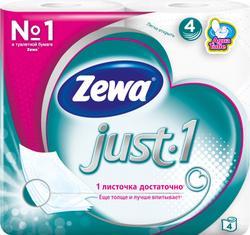 1f3593e96e9d Хозяйственные товары — купить в интернет-магазине OZON.ru