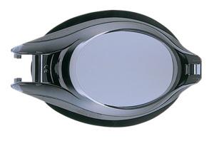 Купить Линза для очков View Platina, цвет: дымчатый, диоптрии: -5.5