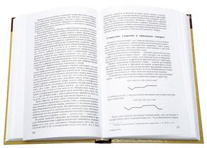 Русская акцентология (комплект из 2 книг)