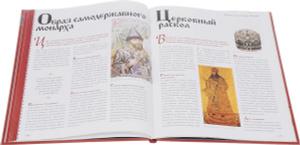 Алексей Михайлович. Благочестивый государь. 1645-1676 годы правления