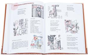 Путешествие вокруг света с художником Чижиковым
