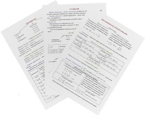 Алгебра. Основные определения,  ...