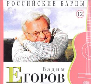 CD-book Российские барды, Ия Саввина, комплект 8 шт