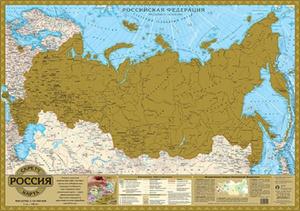 Скретч карта Россия