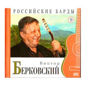 Набор CD-Book `Российские  ...