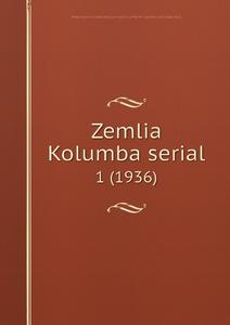 Купить Zemlia Kolumba serial. 1 (1936)