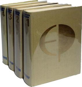 Encyklopedia Powszechna PWN (комплект из 4 книг)