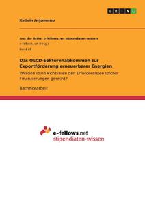 Das OECD-Sektorenabkommen zur  ...