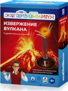 Настольная игра Извержение вулкана. Экспериментариум