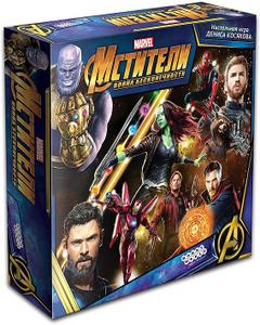 Настольная игра Мстители Война бесконечности