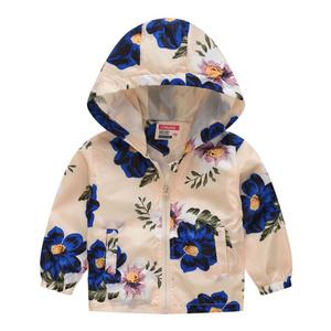 110a878a3c26 Детская одежда — купить в интернет-магазине OZON.ru