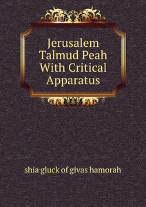 Jerusalem Talmud Peah With Critical Apparatus