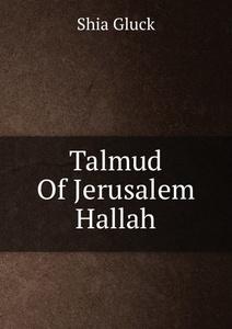 Talmud Of Jerusalem Hallah