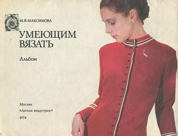 максимова маргарита васильевна интернет магазин Ozonru