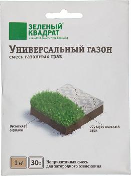 <b>Зеленый Квадрат</b> — купить товары бренда <b>Зеленый Квадрат</b> в ...