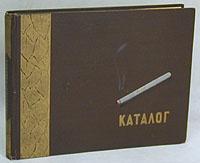 Озон табачные изделия экспортер табачных изделий