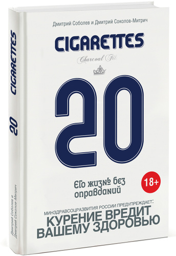 Купить сигареты озон табачные изделия условие хранения