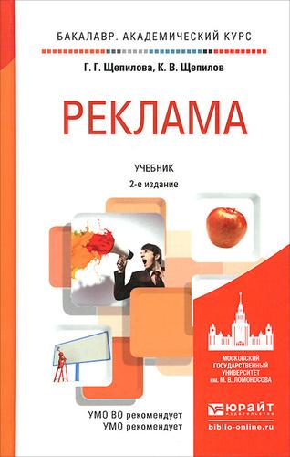 книги реклама в интернет магазине