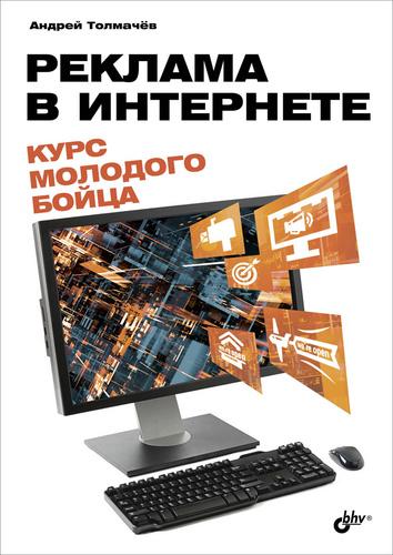Книги реклама в интернет магазине в контакте ссылку подозрительный сайт