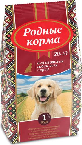 Major Выслите влагу изо кормы для собак продуктов питания с целью псин