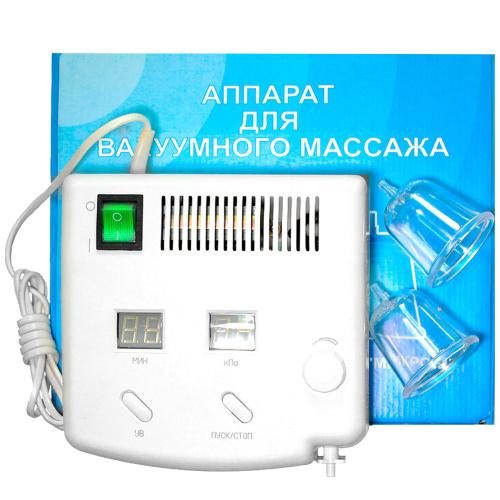 Аппарат для вакуумного массажа вм 50 01 микро в купить спортивные бутылки для воды в екатеринбурге