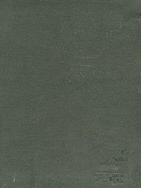 Обложка книги Справочник санитарного врача,