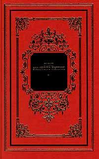 Обложка книги Круг земного бытия, И. Панкеев, Е. Рассолова