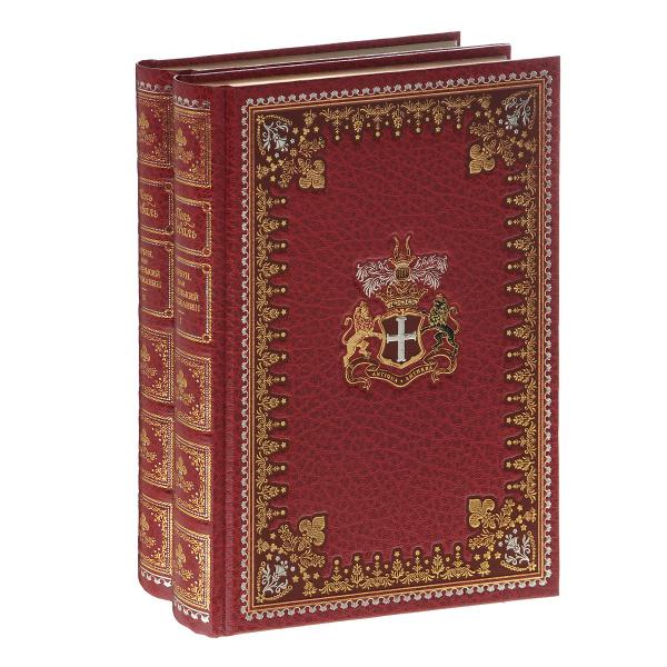 Обложка книги Горбун, или Маленький Парижанин (подарочный комплект из 2 книг), Поль Феваль