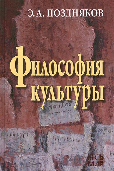 нужно книги э позднякова об истории шебекинского края развившийся благодаря